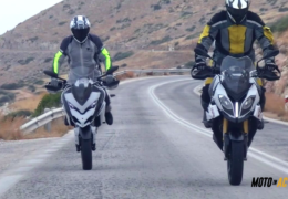 Moto In Action – Εκπομπή 2η 2016