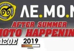 AFTER SUMMER MOTOHAPPENING 2019 !!!