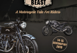 Beauty and the Beast – A Motorcycle Tale for Riders