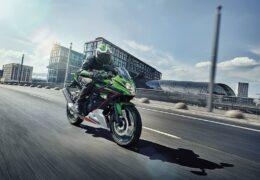 Η Kawasaki αποκαλύπτει τις νέες μοτοσυκλέτες 125κ.εκ. του 2021
