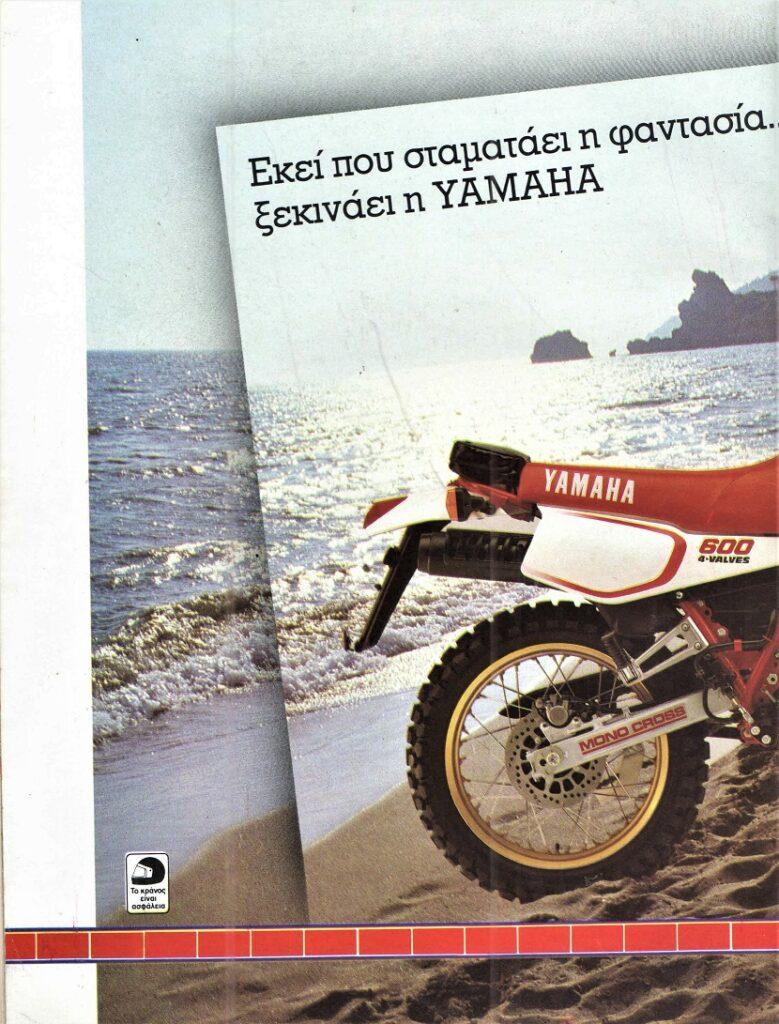 motosport8726