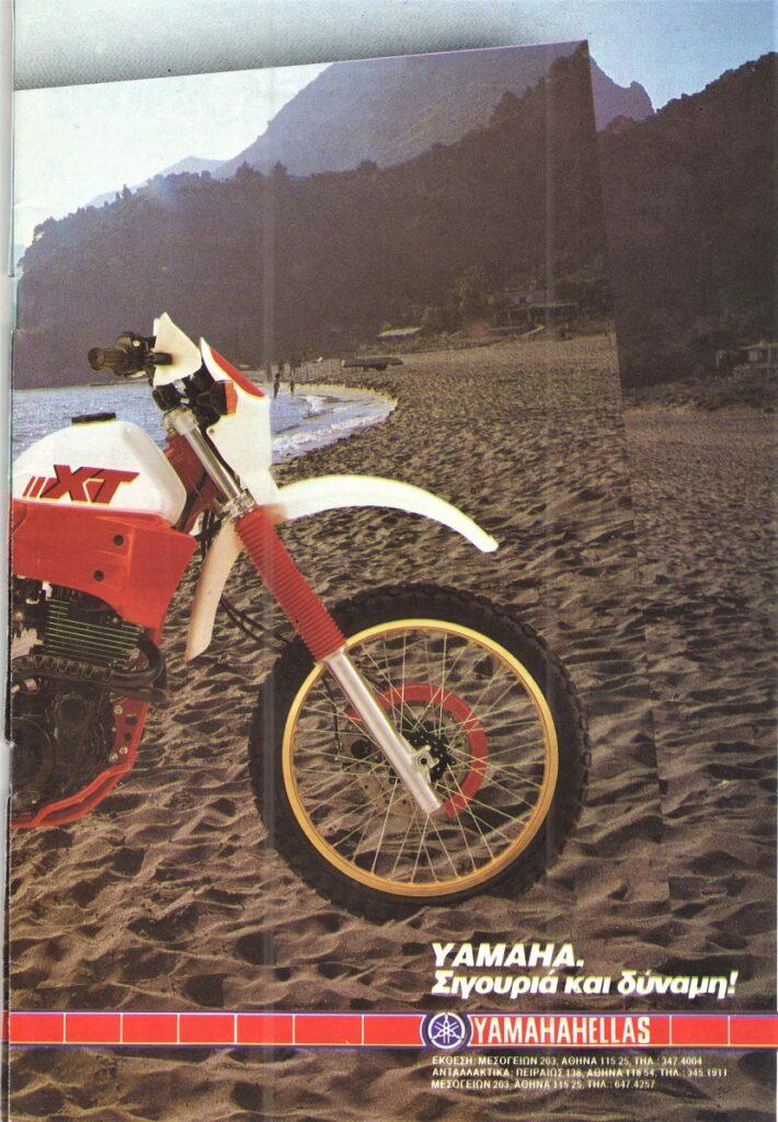 motosport8727