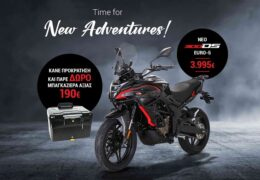 Voge 300DS Euro5 – Καιρός για νέες περιπέτειες!