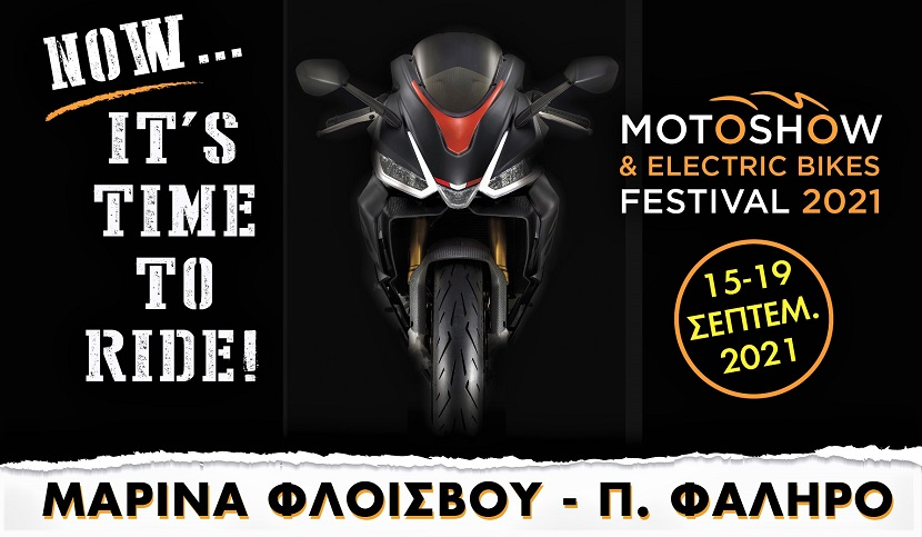 MOTOSHOW AND ELECTRIC BIKES FESTIVAL 2021 (3)